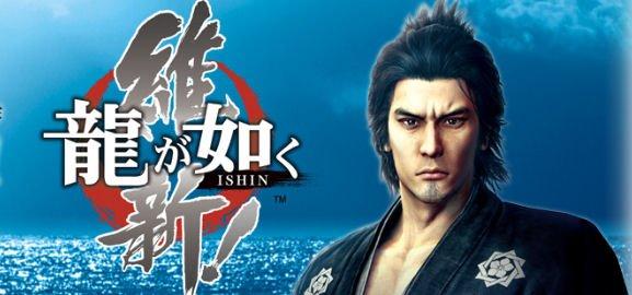 Названы самые продаваемые игры для PlayStation 4 в Японии - Изображение 6
