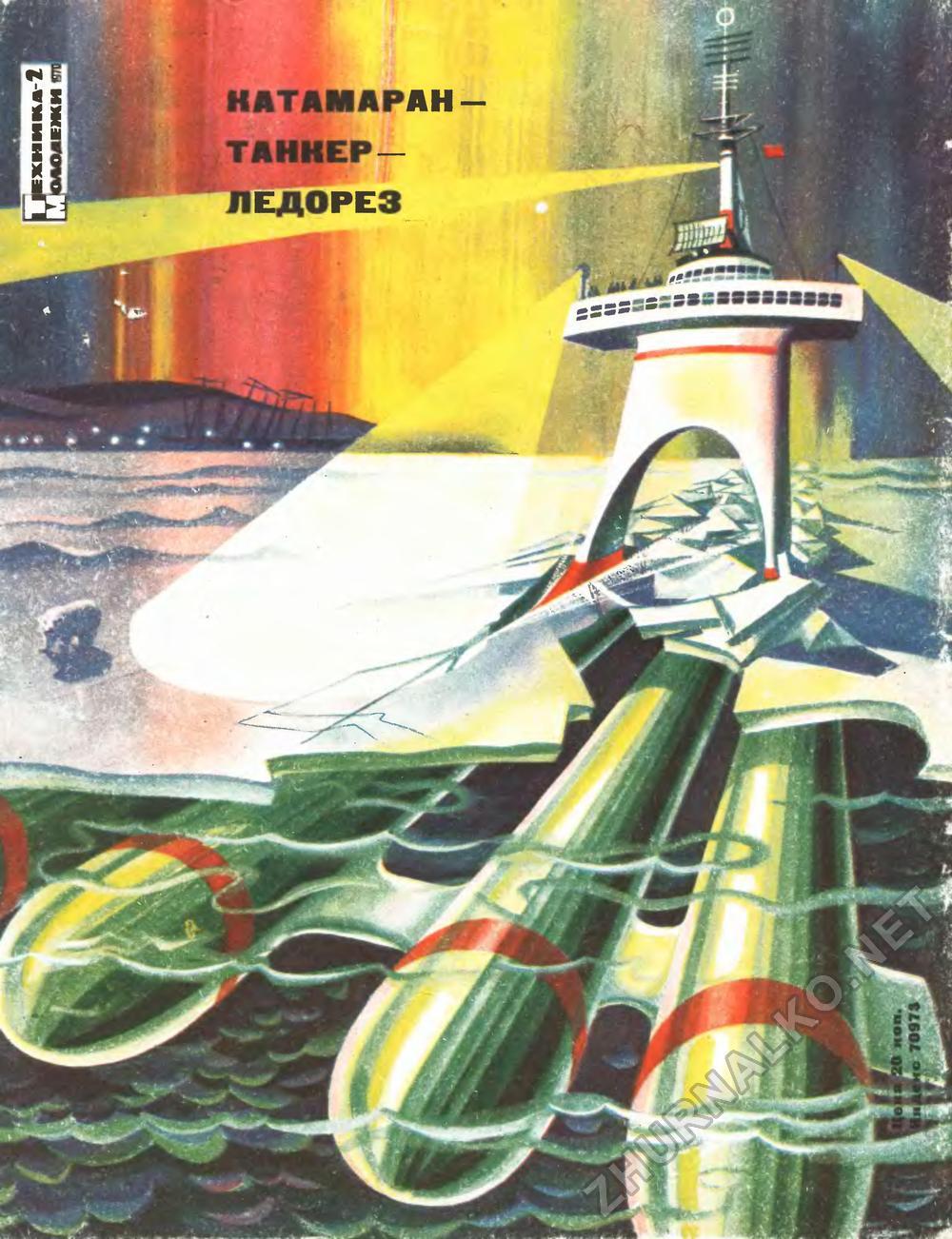Советский арт - Изображение 4