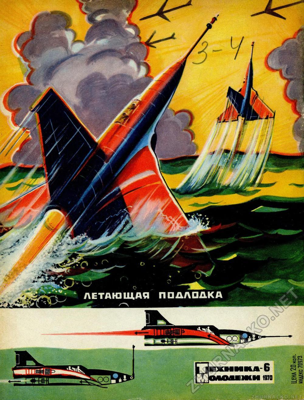 Советский арт - Изображение 5