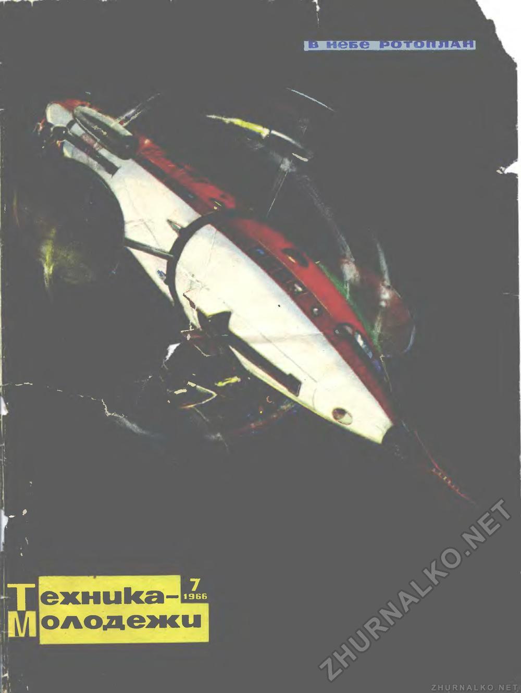 Советский арт - Изображение 18