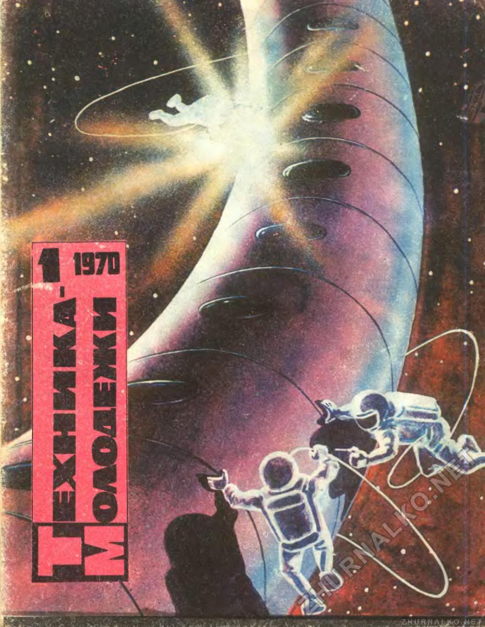 Советский арт - Изображение 16