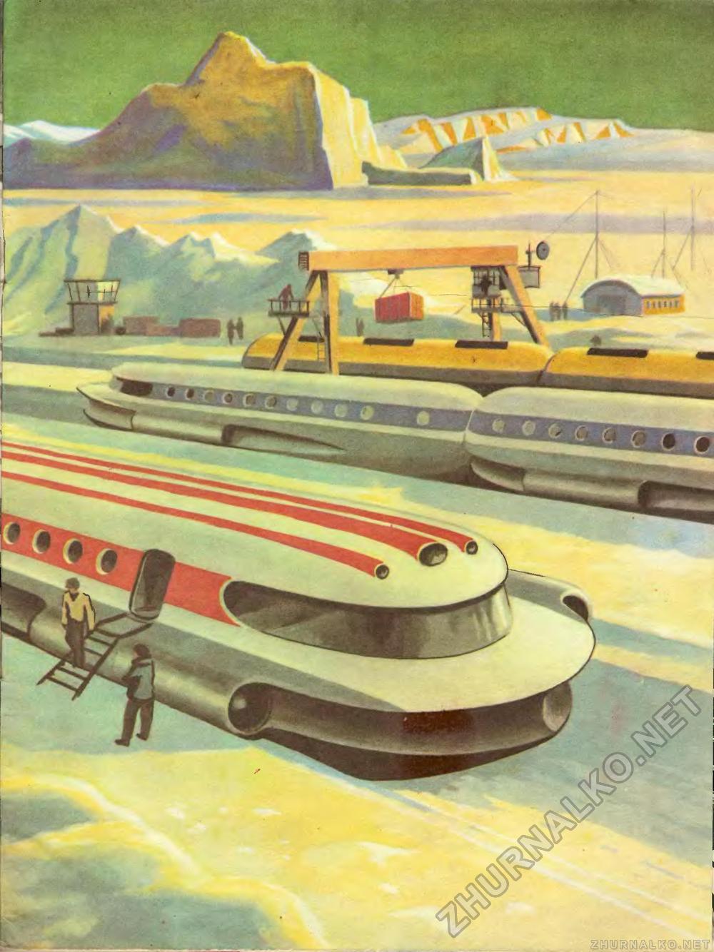 Советский арт - Изображение 2