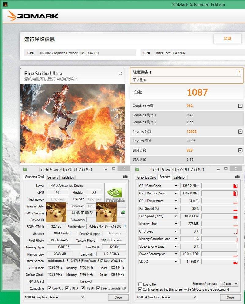 GeForce GTX 960: тайны развеяны, рынок понемногу наполняется - Изображение 5