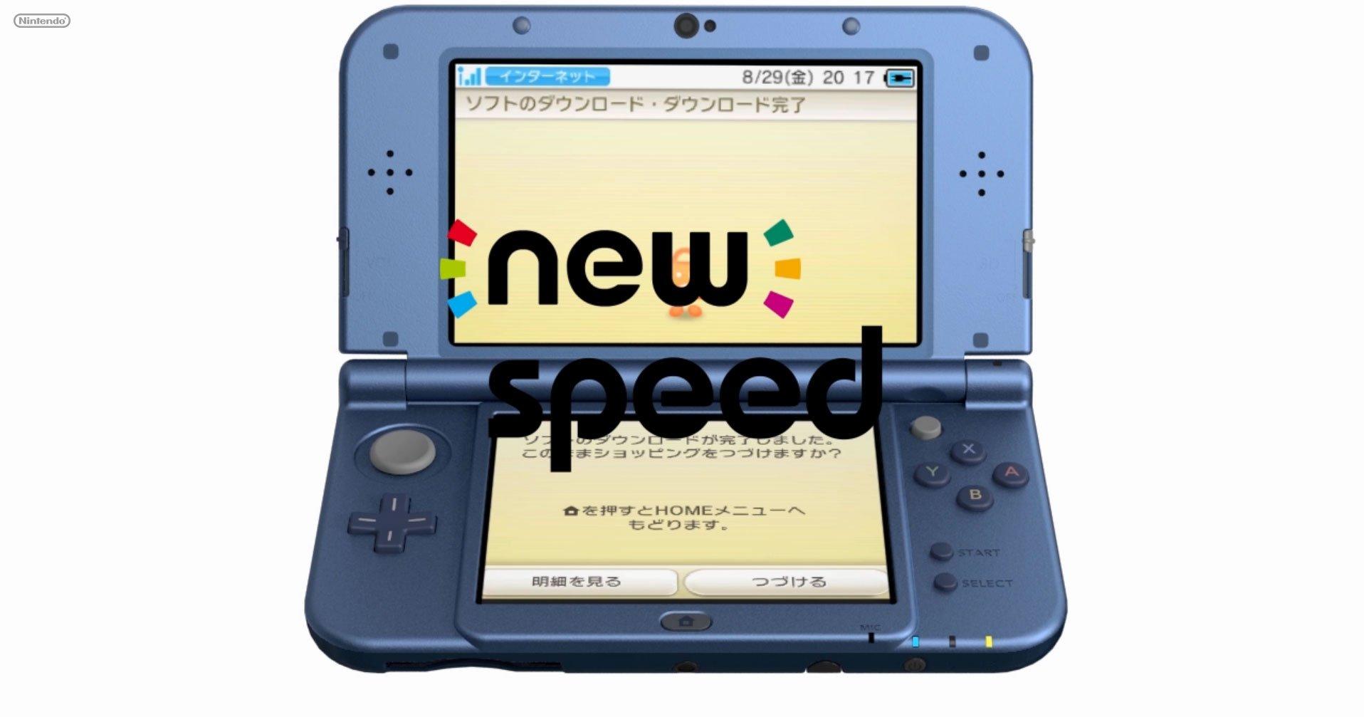 """Что такое """"New 3DS""""?! - Изображение 1"""