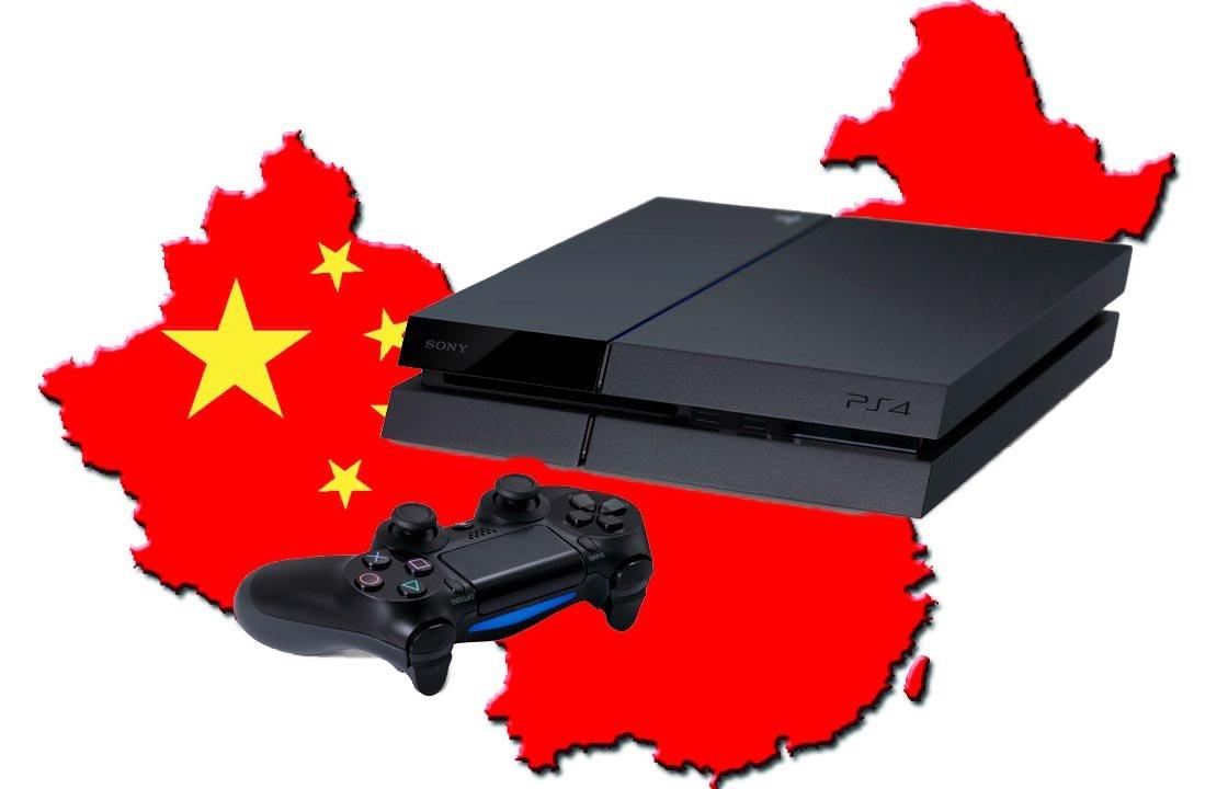 Слух : старт продаж PS4 в Китае, был отложен из-за необходимости введения регионального блока. - Изображение 1