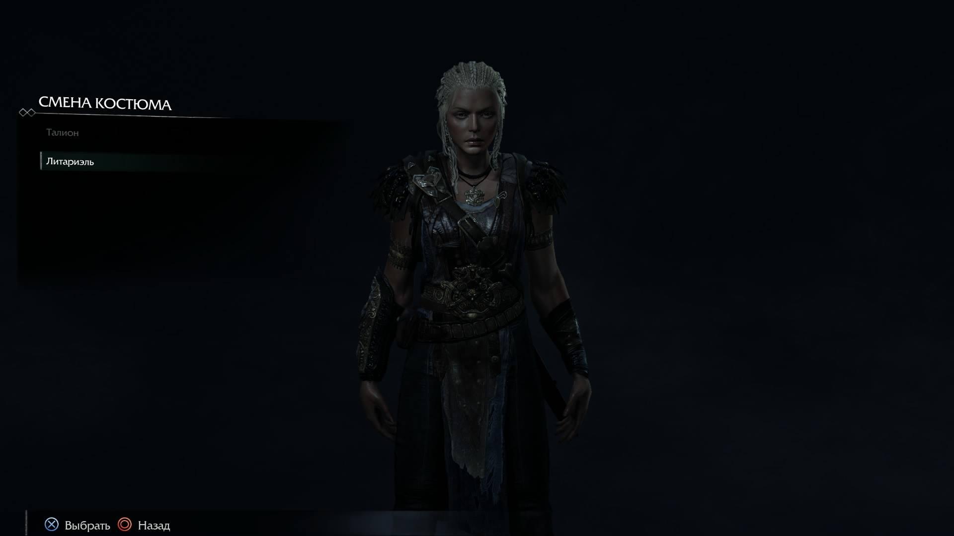 Литариэль намного приятнее играть в Shadow of Mordor !. - Изображение 2