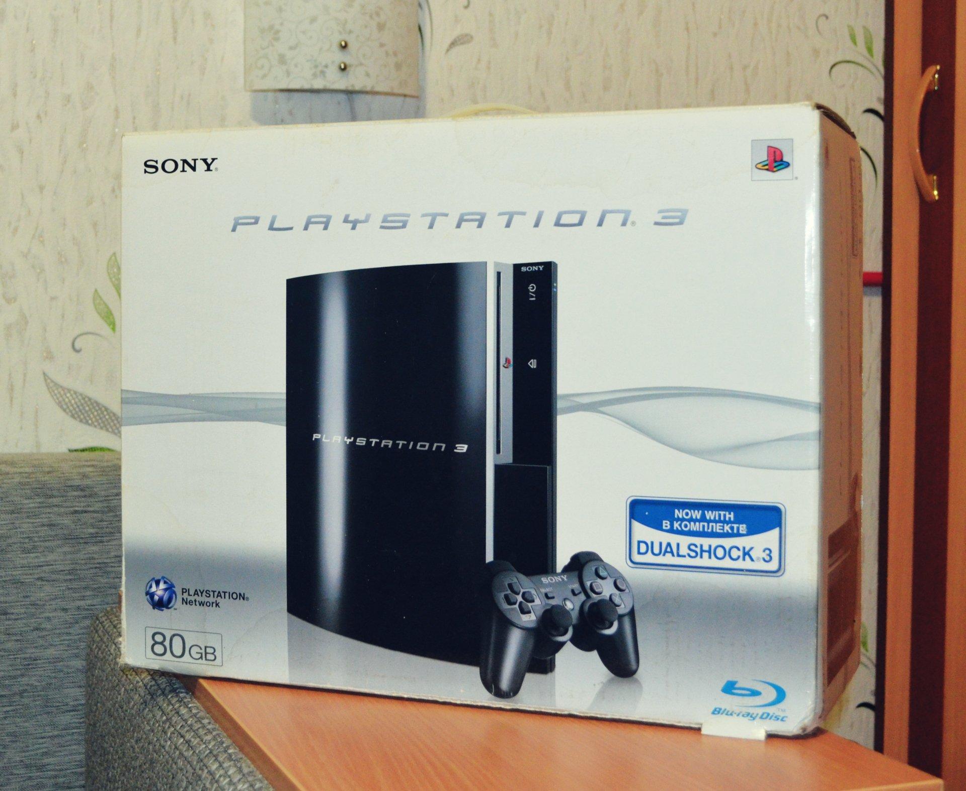 Моя история Playstation (конкурс на юбилейную PS4) - Изображение 5