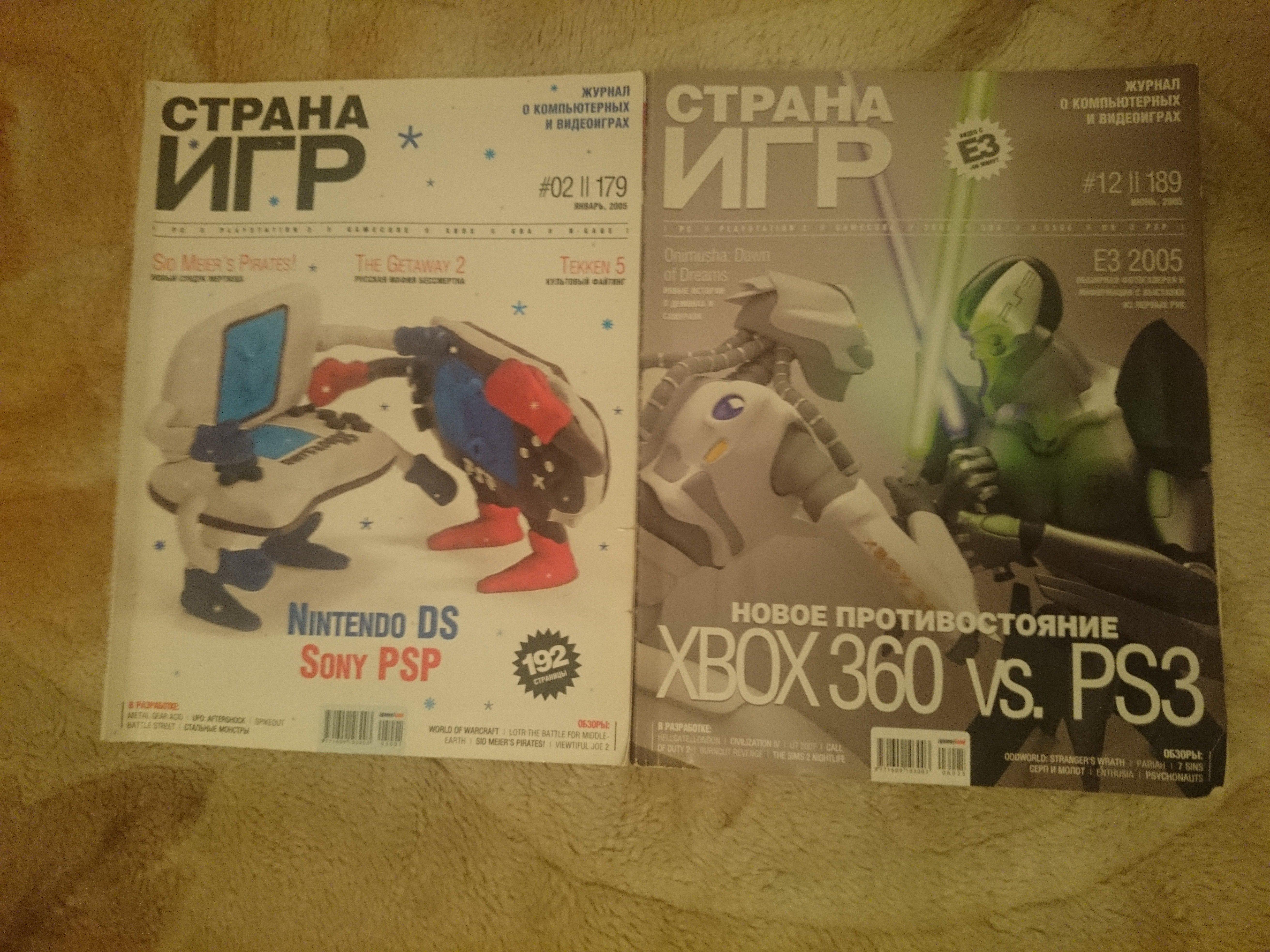 Я и Playstation - Изображение 12