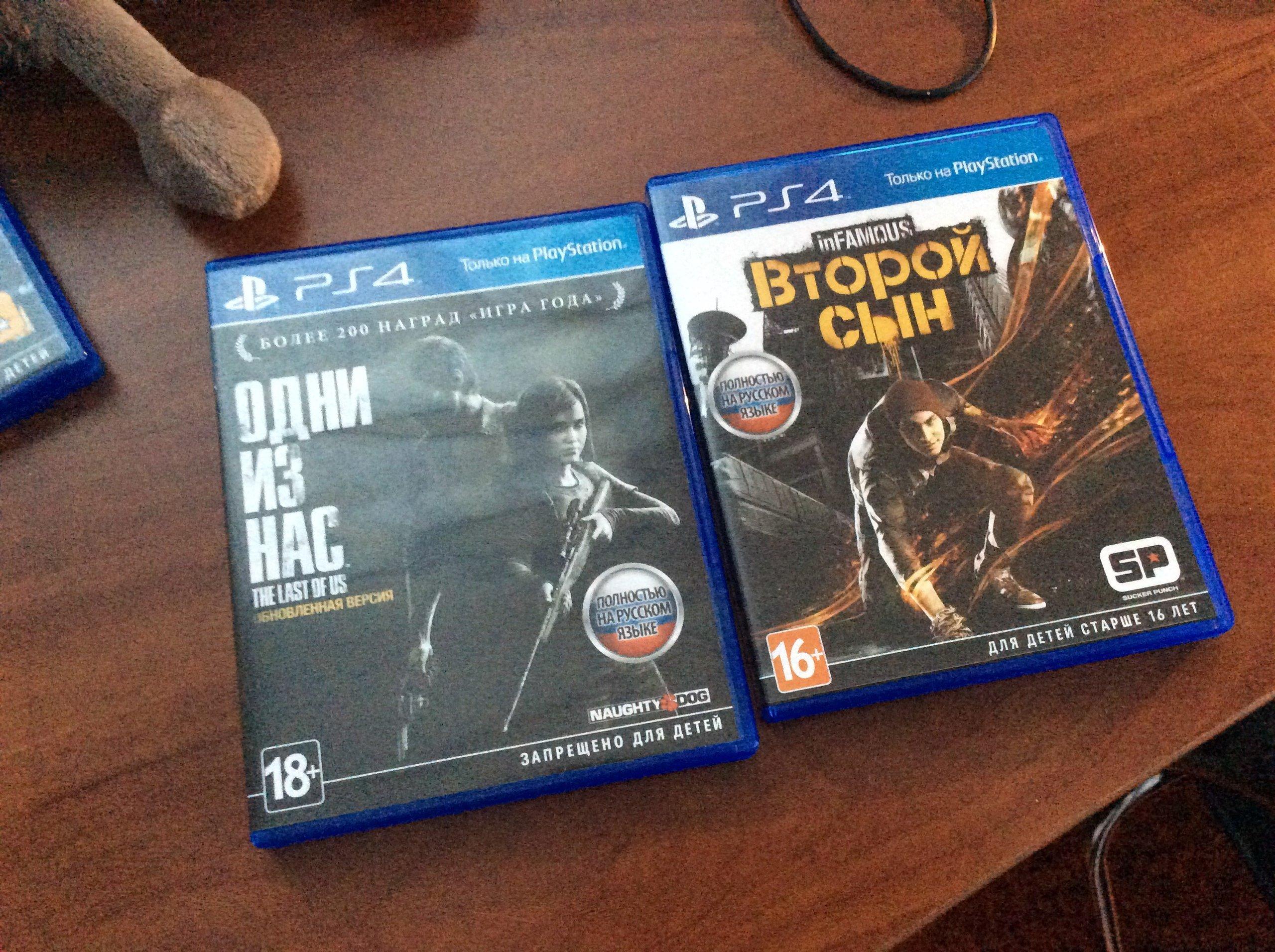 Теперь я тоже обладатель PS4 ^-^ - Изображение 2