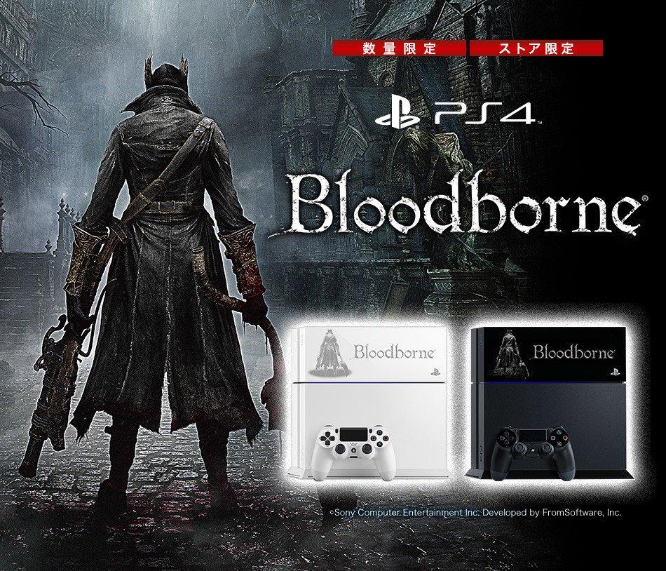 Sony анонсировала два лимитированных бандла PlayStation 4 с Bloodborne... Вот как-то не очень :(  - Изображение 1