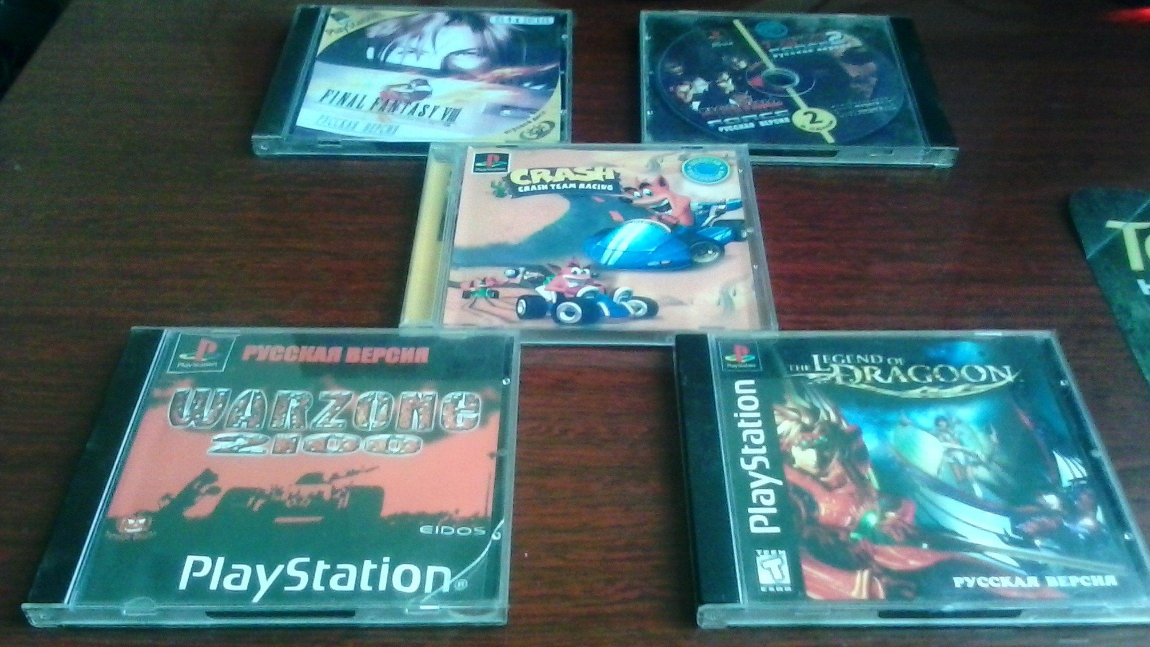 Playstation: гид по виртуальным мирам - Изображение 2