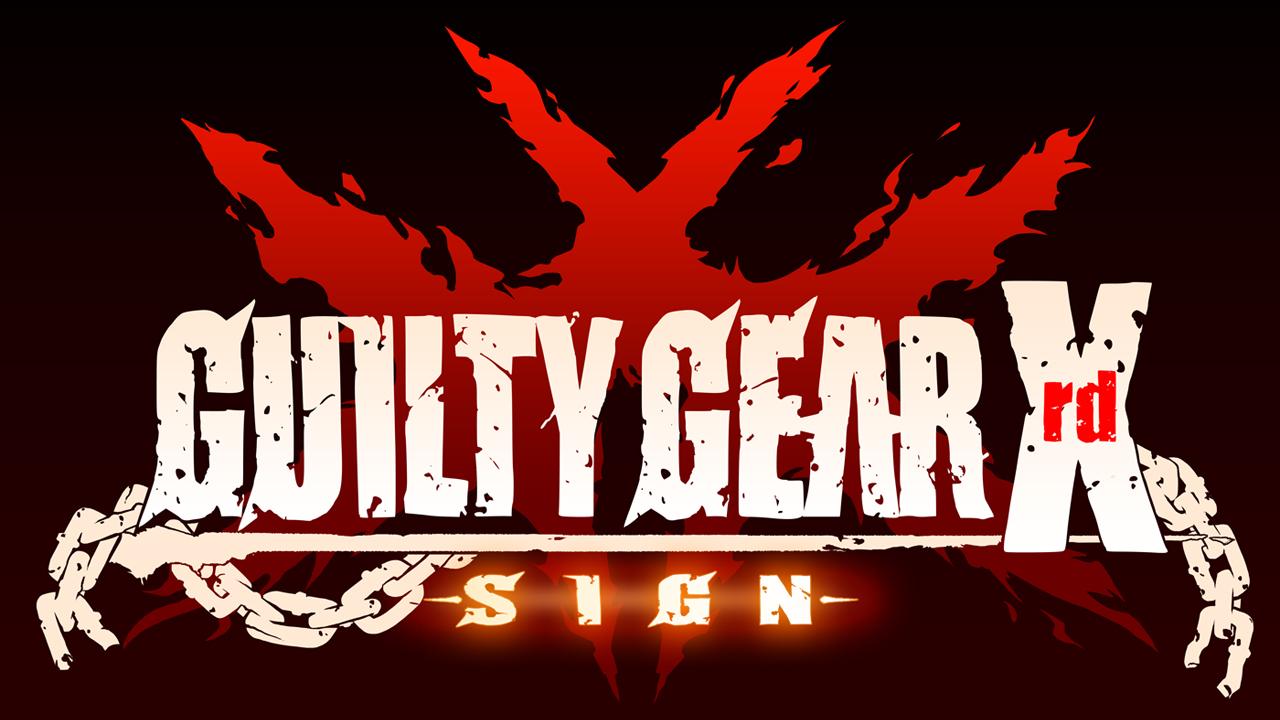 Guilty Gear Xrd - Изображение 1