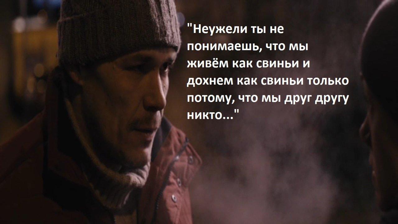 """Обвинения в русофобстве или Шумиха вокруг """"Левиафана"""" - Изображение 11"""