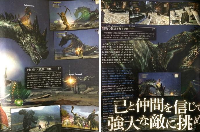 Dragon's Dogma Online официально заявлена для PC, PS3 и PS4  - Изображение 2