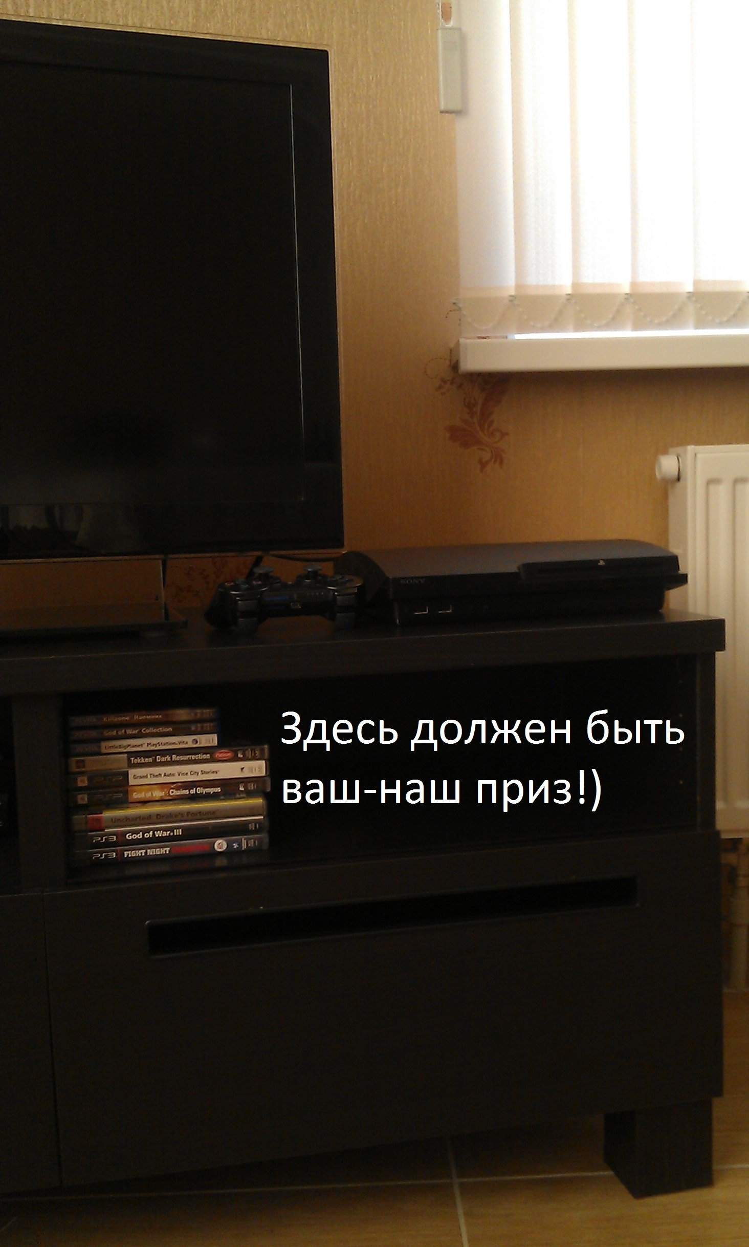 Forever young with PlayStation. - Изображение 8