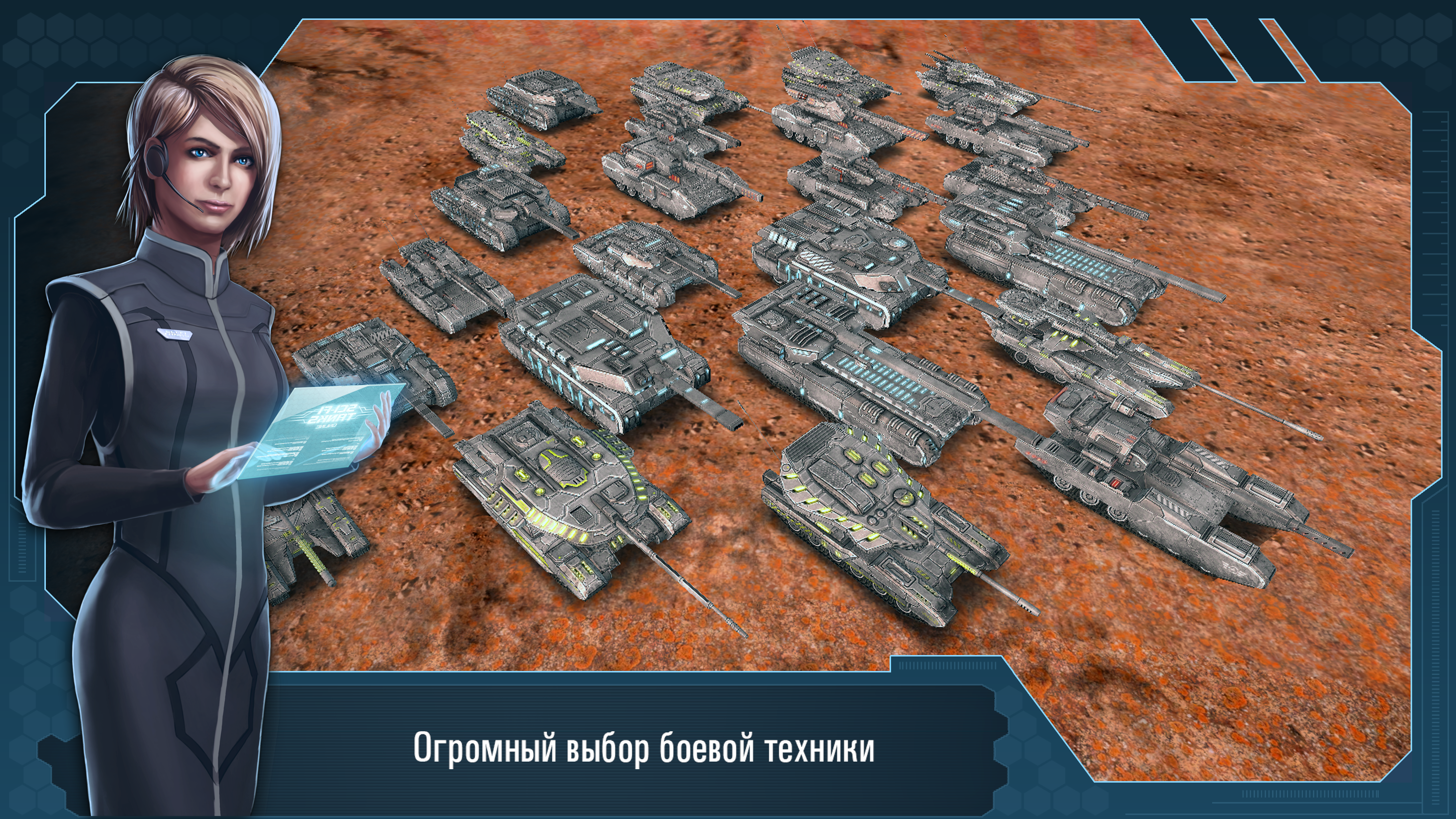 ANDROID ИГРА Future Tanks - Изображение 3