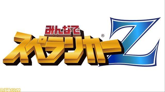 Square Enix официально раскрыла Project Code Z для PlayStation 4. F2P с микротранзакциями ! - Изображение 1