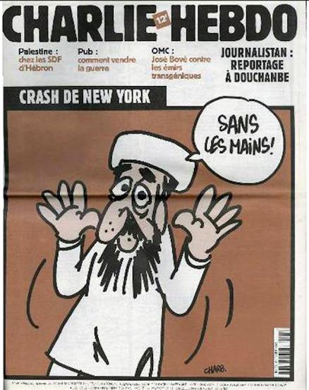 12 скандальных обложек Charlie Hebdo [18+] - Изображение 9