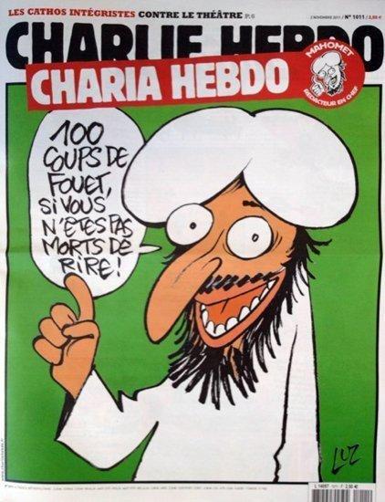 12 скандальных обложек Charlie Hebdo [18+] - Изображение 1