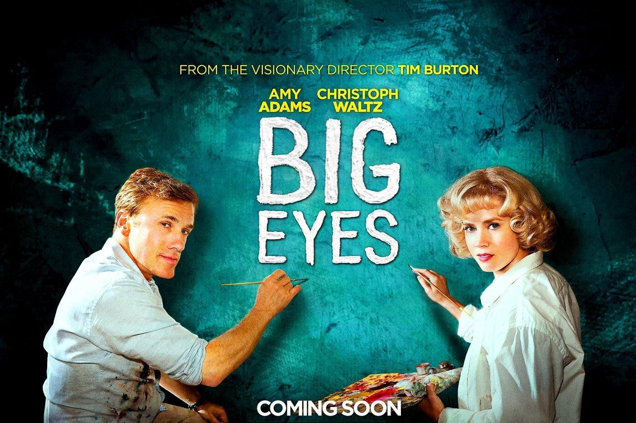 Большие Глаза - Изображение 1