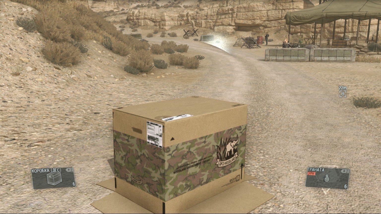 Как я вижу те или иные ситуации в Metal Gear Solid: the Phantom Pain ... часть 1 (а вдруг) - Изображение 4