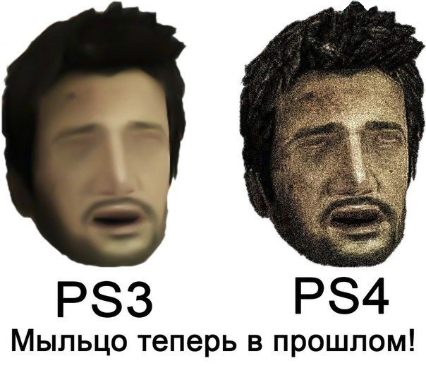В свете выхода Uncharted: The Nathan Drake Collection. - Изображение 15