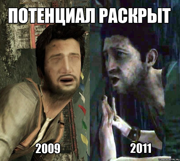 В свете выхода Uncharted: The Nathan Drake Collection. - Изображение 7