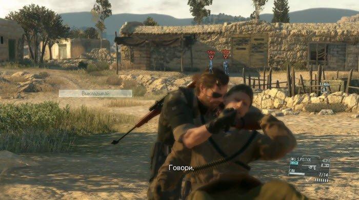 Как я вижу те или иные ситуации в Metal Gear Solid: the Phantom Pain ... часть 1 (а вдруг) - Изображение 2