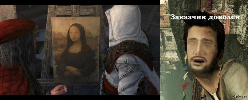 В свете выхода Uncharted: The Nathan Drake Collection.. - Изображение 8