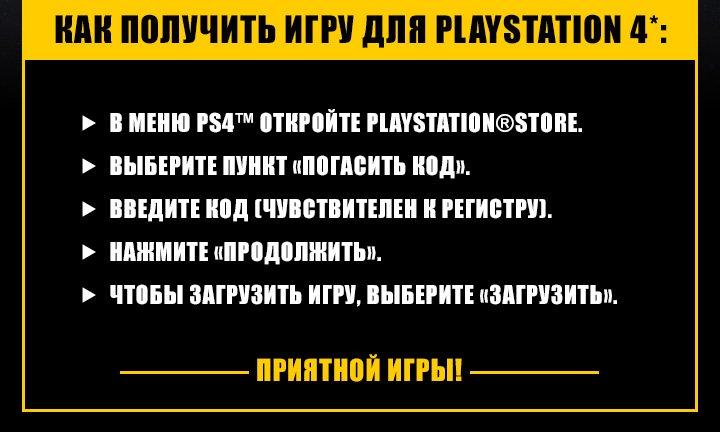 Ключи к бете RainbowSix Siege [PS4] - Изображение 2