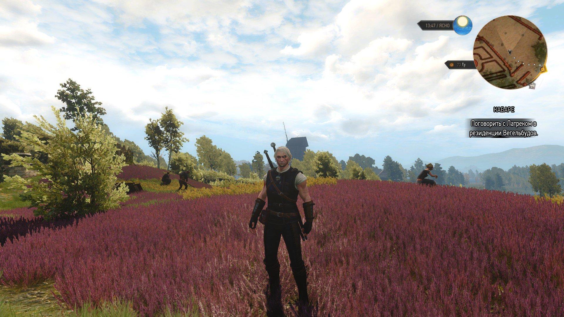 The Witcher 3: Wild Hunt. Список изменений патча 1.10. Часть 2.   Стабильность:   - Исправлены проблемы сбоя на аппа ... - Изображение 2