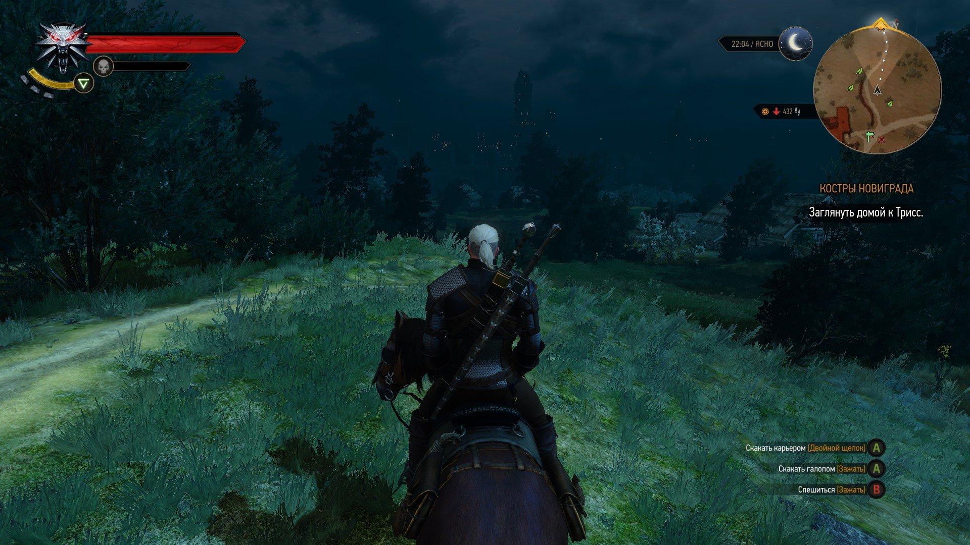 The Witcher 3: Wild Hunt. Список изменений патча 1.10. Часть 2.   Стабильность:   - Исправлены проблемы сбоя на аппа ... - Изображение 6