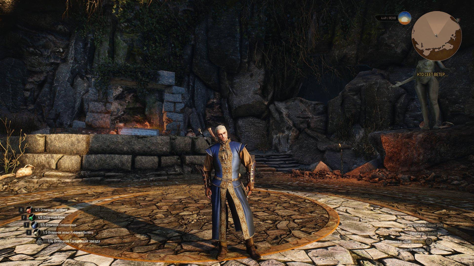 Почём нынче сердца из камня или как нужно делать DLC для RPG. - Изображение 7