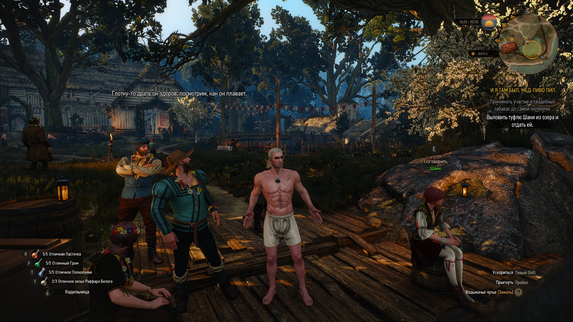 Почём нынче сердца из камня или как нужно делать DLC для RPG. - Изображение 5
