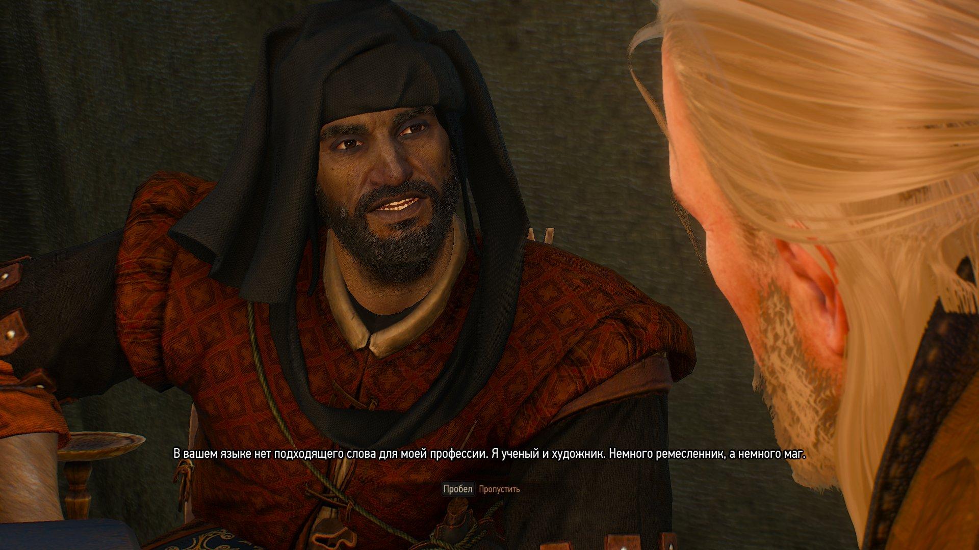 Почём нынче сердца из камня или как нужно делать DLC для RPG. - Изображение 3