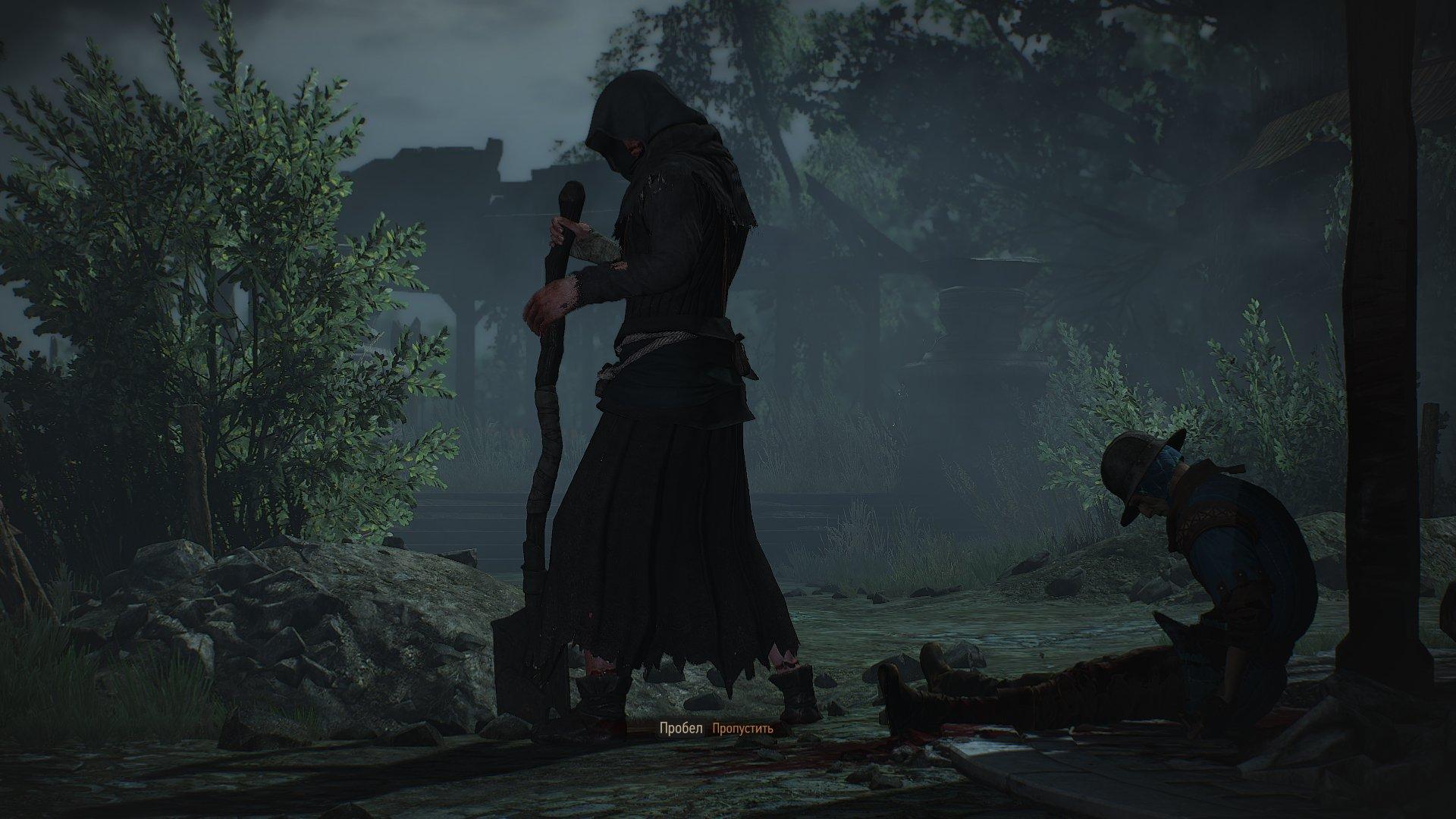 Почём нынче сердца из камня или как нужно делать DLC для RPG. - Изображение 4