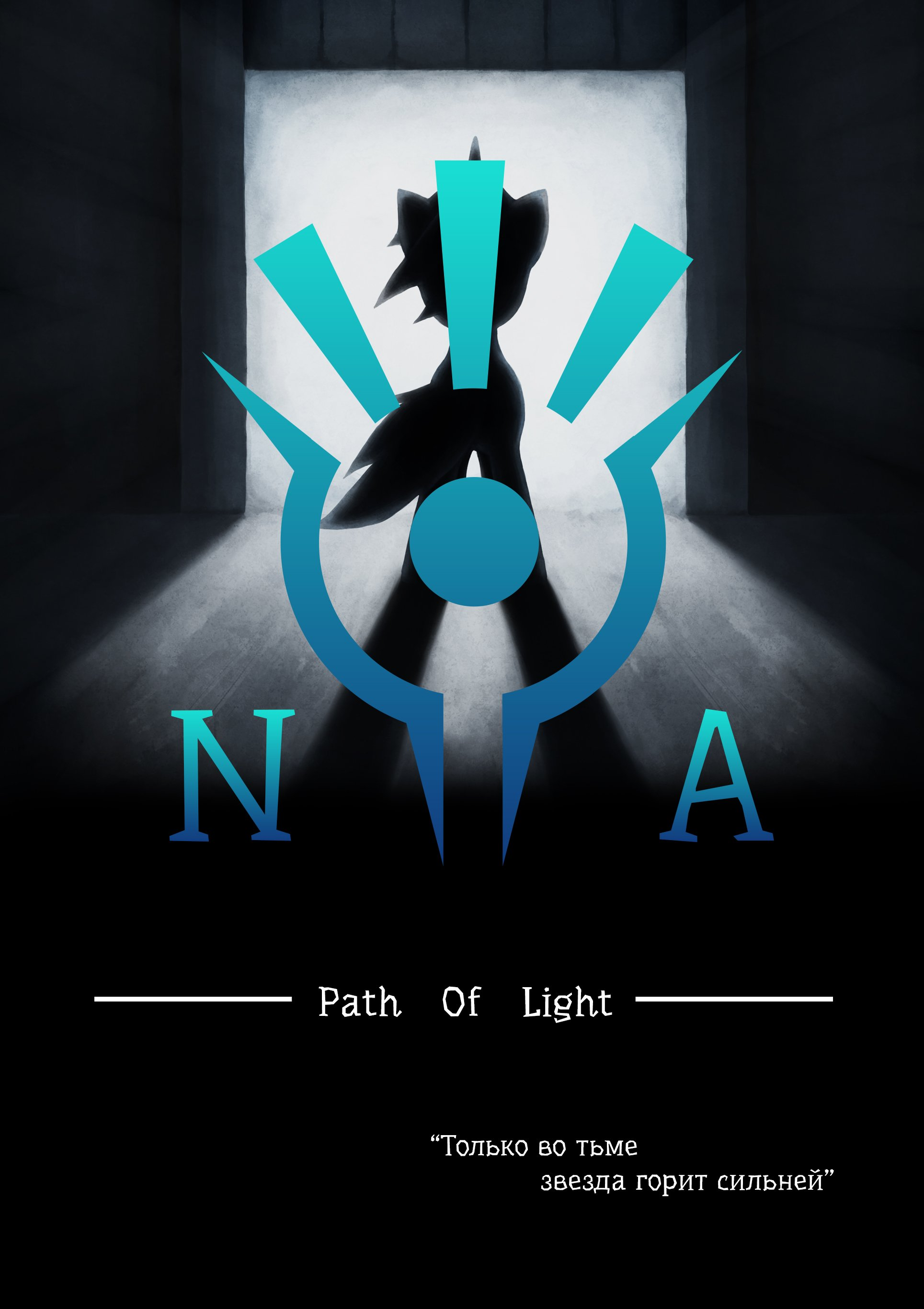 "Indie-game ""NIA : Path Of Light"". - Изображение 1"