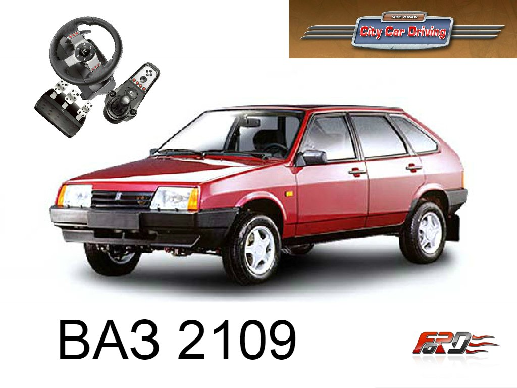 ВАЗ 2109 тест-драйв, обзор советской легенды City Car Driving за рулем Logitech G27  - Изображение 1