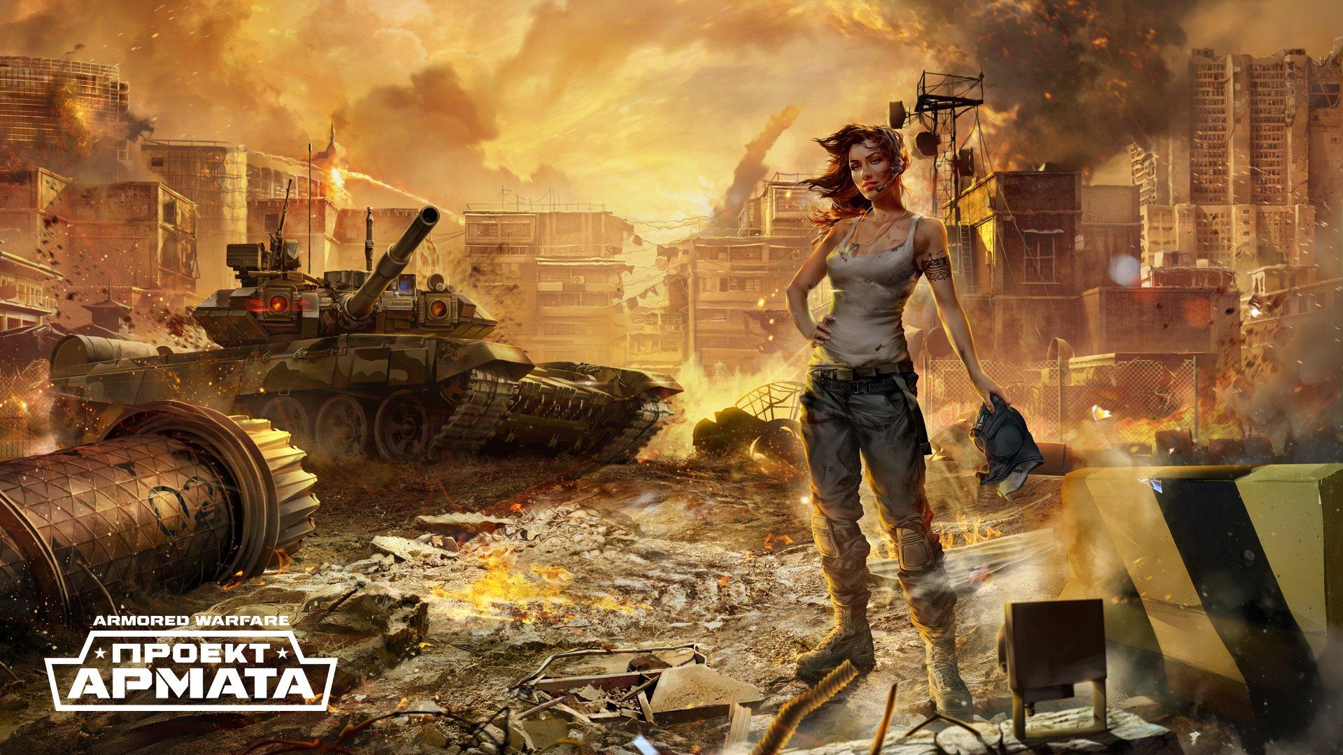 Кастинг ведущей новостей Armored Warfare: Проект Армата - Изображение 1