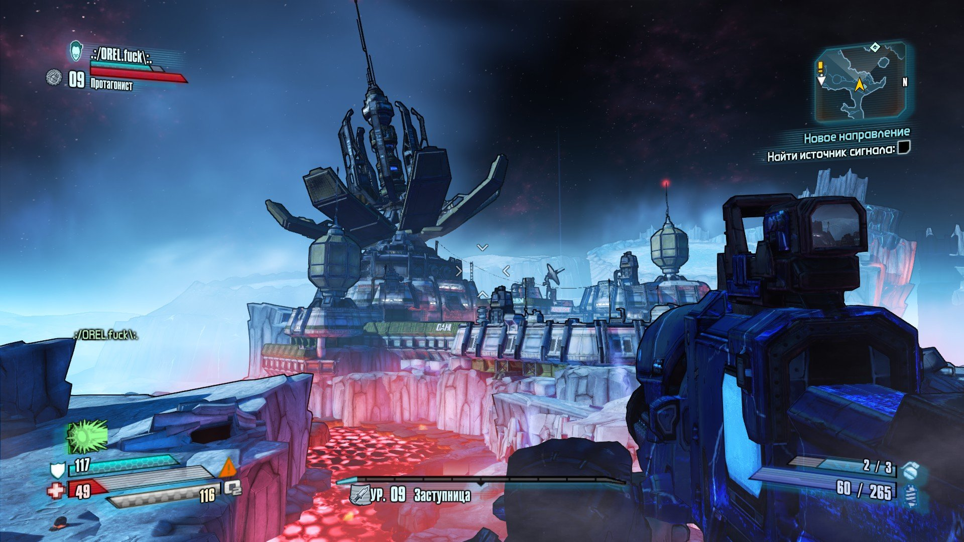 Borderlands: Tales from the Pre-Sequel. - Изображение 8