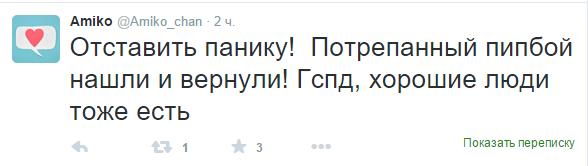 """Косплей """"Гильдии Воров"""" на ИГРОМИРе. - Изображение 3"""