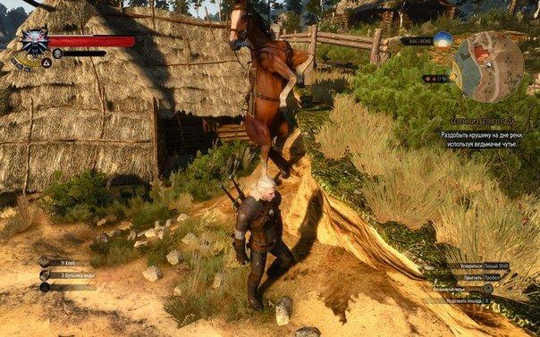 К игре «Ведьмак 3: Дикая Охота» выйдет патч на 15 ГБ - Изображение 2