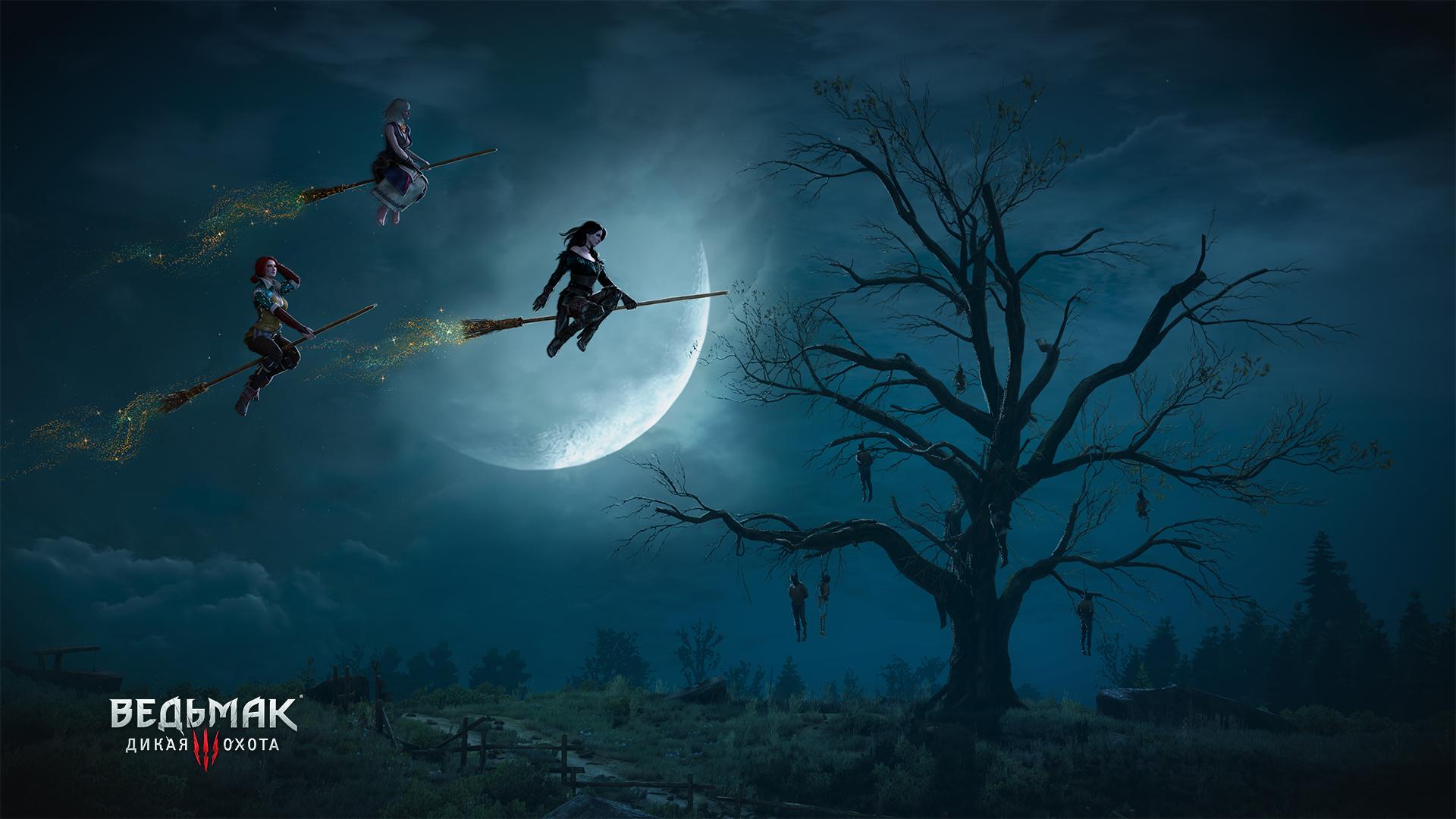 Хэллоуин вместе с Геральтом!    Обои по Ведьмаку к Хэллоуину.    #RВедьмак #Хэллоуин  - Изображение 5