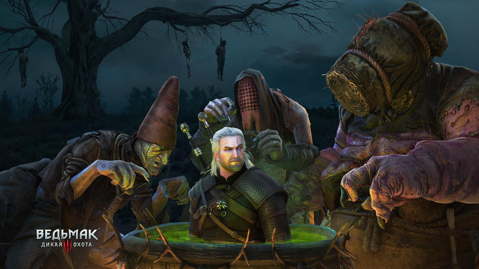 Хэллоуин вместе с Геральтом!    Обои по Ведьмаку к Хэллоуину.    #RВедьмак #Хэллоуин  - Изображение 2