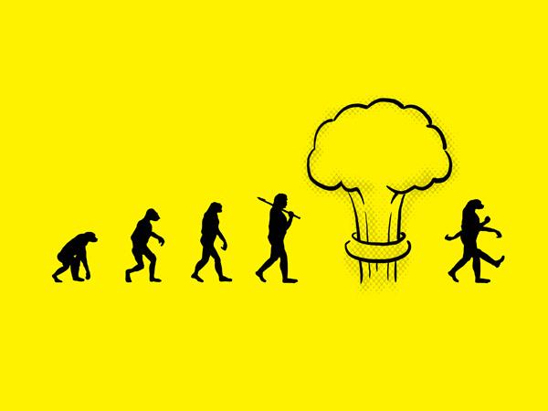 Fallout 4 - дитя эволюции - Изображение 1