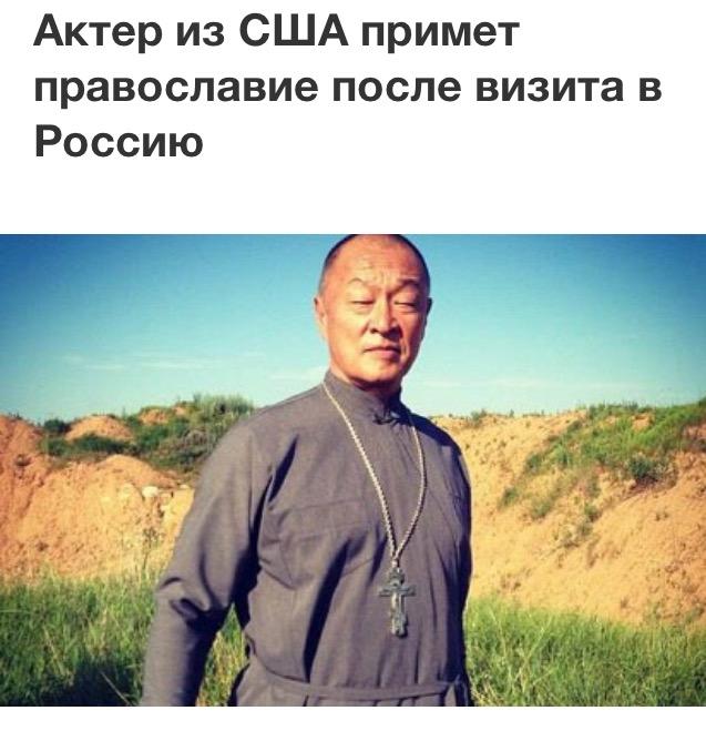 Your soul is mine или православный Shang Tsung - Изображение 1