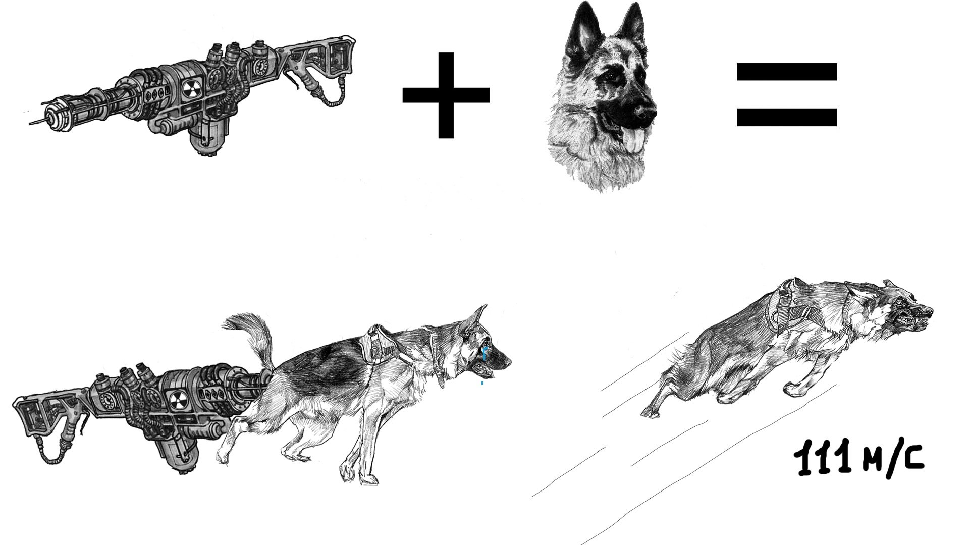 DoggyGun спешл фо фоллаут - Изображение 1
