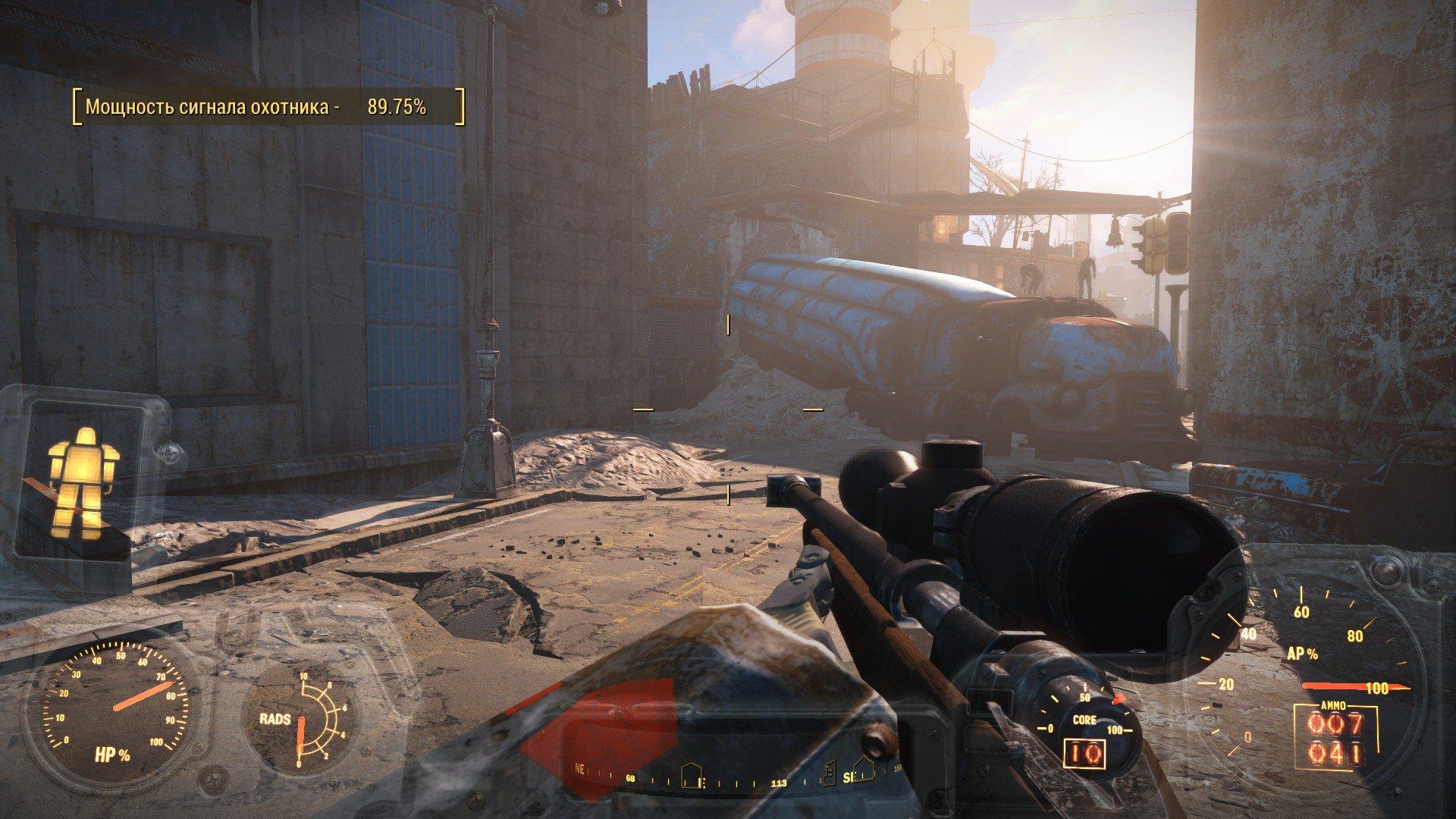 Большая рецензия на Fallout 4. - Изображение 2