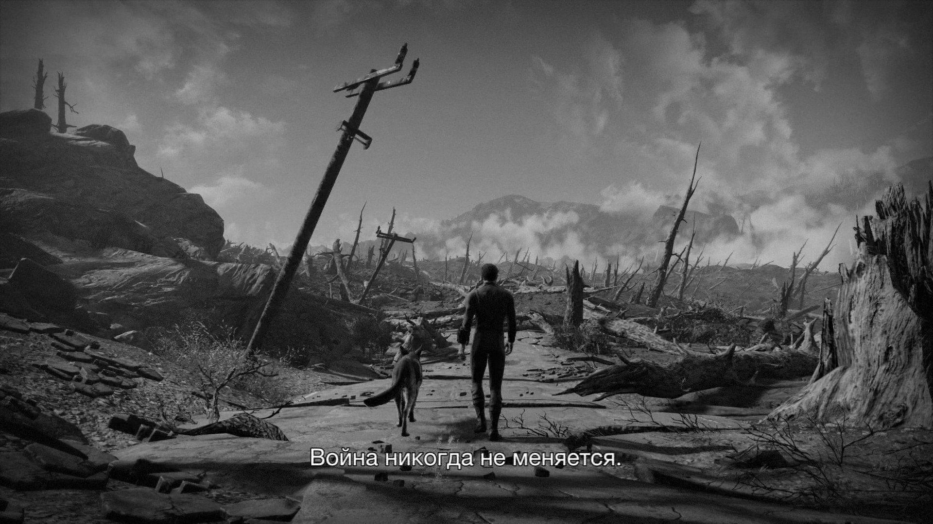 Большая рецензия на Fallout 4. - Изображение 1