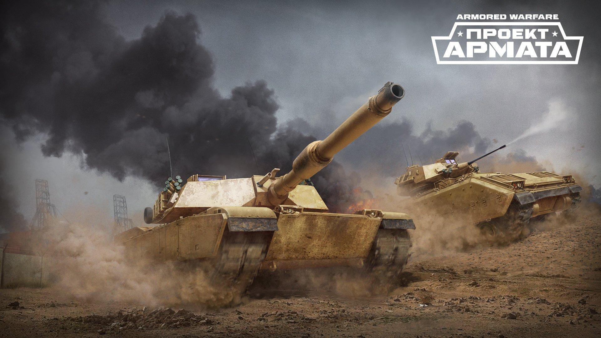 Мини-клиент в Armored Warfare - Изображение 1